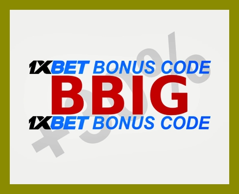 Illustration of A promo code for 1xbet 2019 South Sudan in big format