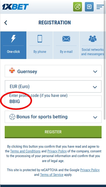 Registration form at 1xbet