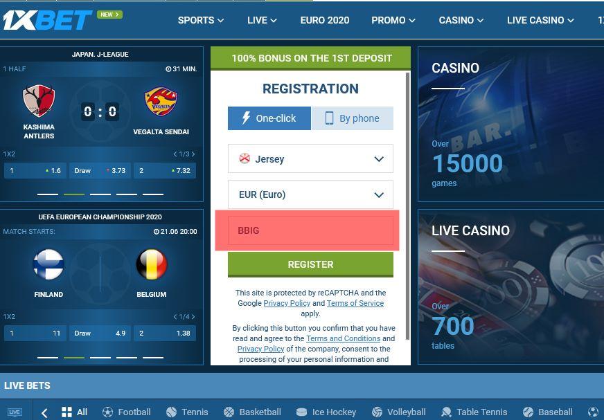Registration form at 1xbet